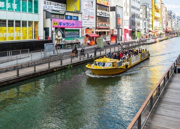 7.小型船で大阪の街をクルージング