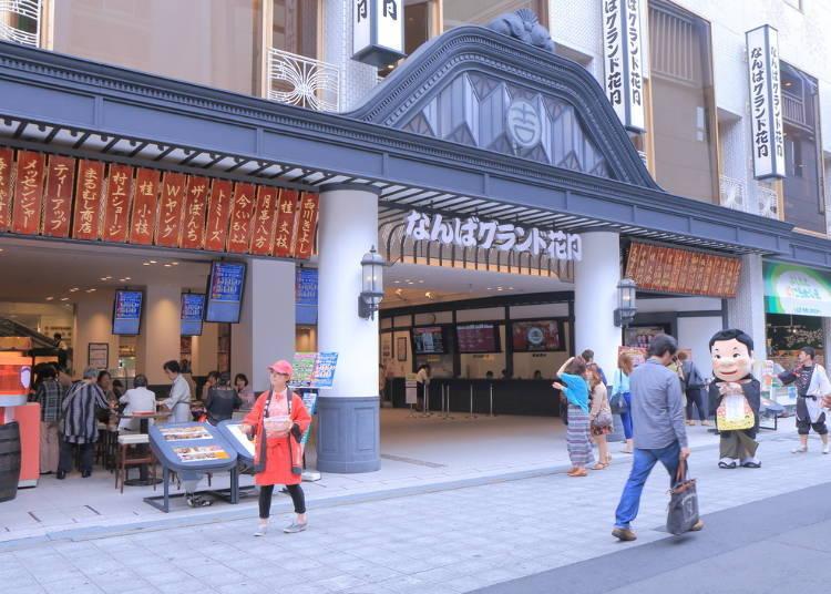 大阪夏天必玩10.在涼快的室內感受日本的搞笑文化