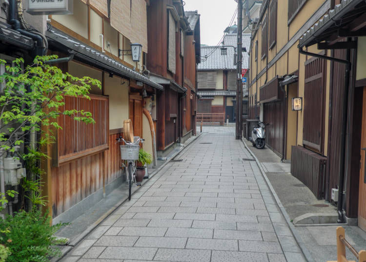 7. Feel the Changing of the Seasons in a Kyomachiya Townhouse