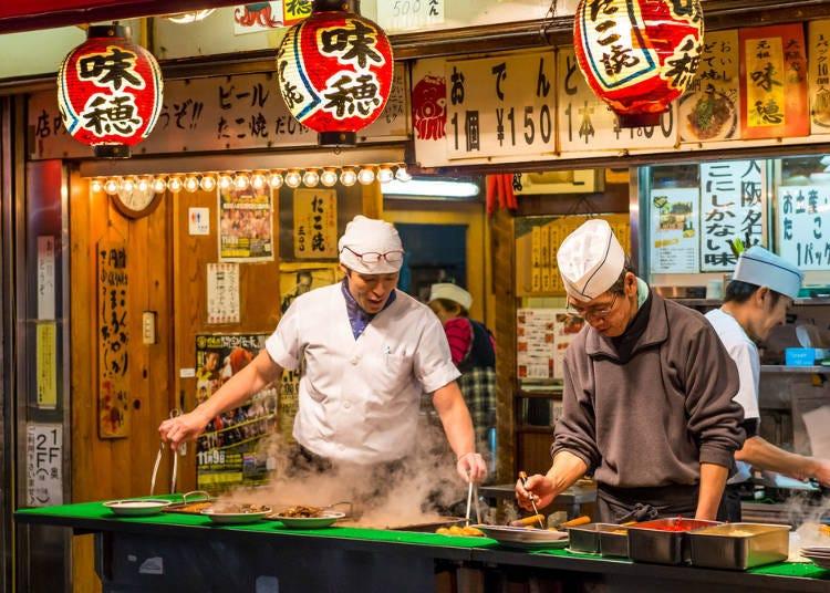 Osaka People Are So Friendly and Talkative
