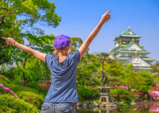 大阪購物經驗就是讓人又驚又喜?
