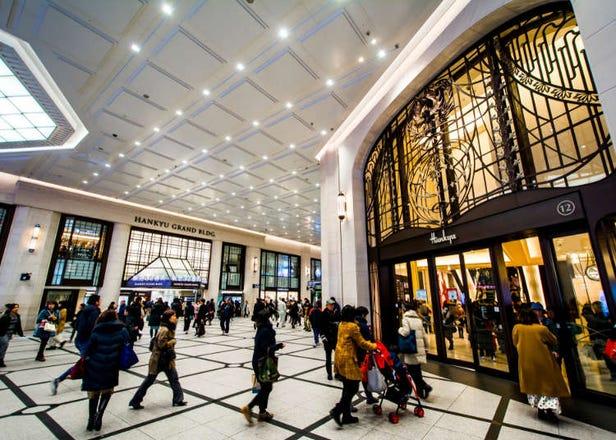 大阪梅田10处购物景点大全!想买什么到梅田就对了!
