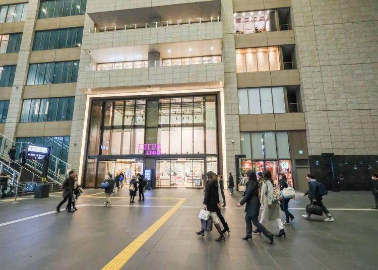 ■트렌드에 민감한 젊은 여성에게 인기인 역사 안 쇼핑몰 'LUCUA osaka'