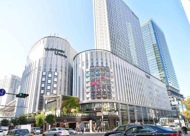■梅田购物景点⑥药妆店及UNIQLO都有!友都八喜复合大楼内的「LINKS UMEDA」购物商场