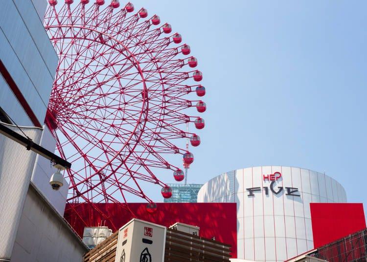 ■梅田購物景點⑦聚集了對流行趨勢敏感的年輕族群「HEP FIVE」