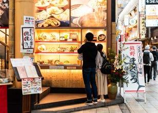 오사카의 먹거리를 즐기려면 여기! '오사카 우메다'의 맛집투어 가이드