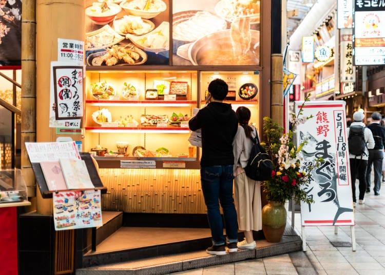 맛집이 많은 우메다! 오사카 명물도 즐길 수 있어