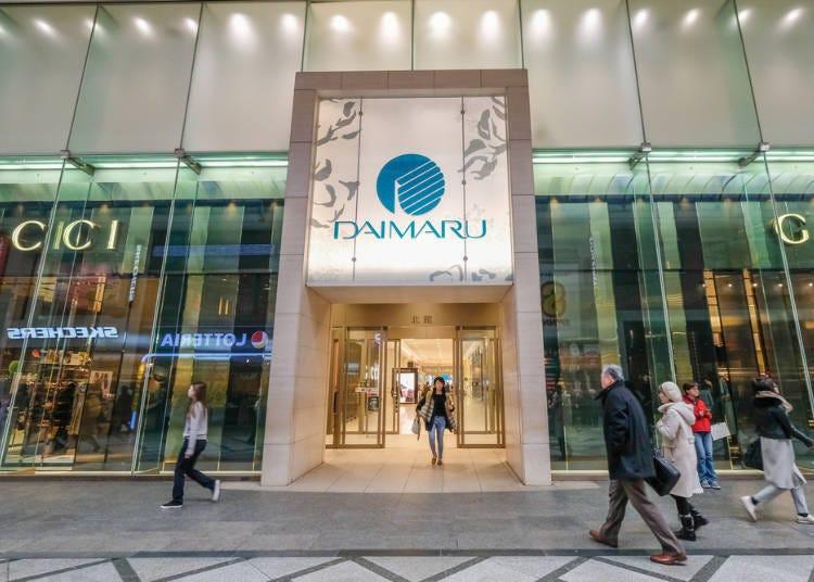 Daimaru Shinsaibashi Store: Japanese cosmetics and other branded goods