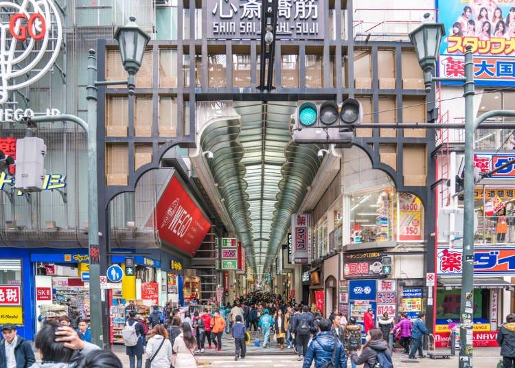 心斎橋筋商店街がかなり便利!