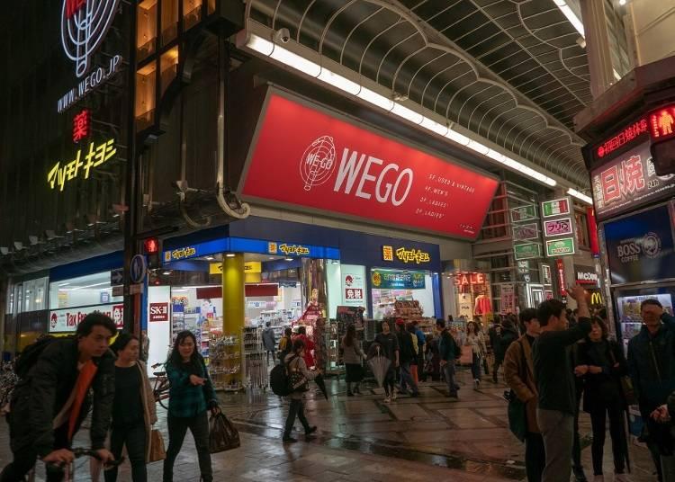 ■トレンド性が高くてリーズナブル「WEGO心斎橋店」