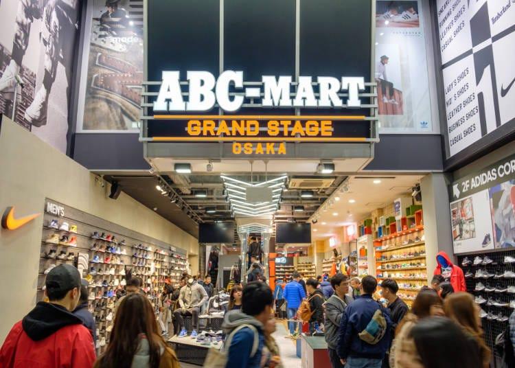 ■トレンドのスニーカーがずらり「ABC-MART GRAND STAGE OSAKA」