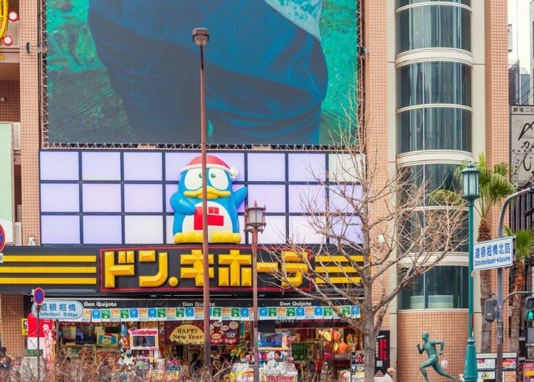 心齋橋車站周邊購物景點③24小時營業的大型店鋪「唐吉軻德 道頓堀御堂筋店」