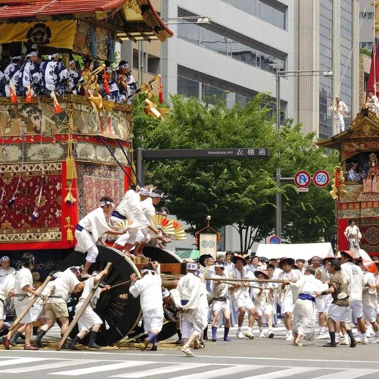祇園祭 2020 中止