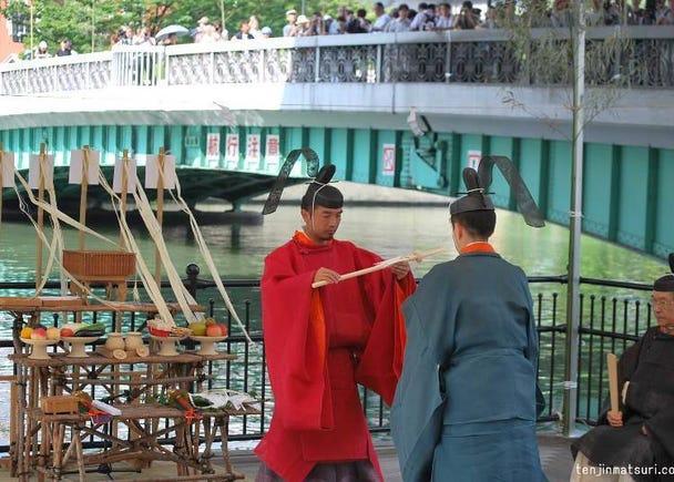 3. Hokonagashi Shinji: The ancient origin of the Tenjin Festival