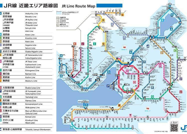大阪的JR環狀線小簡介,以及外環和內環的說明