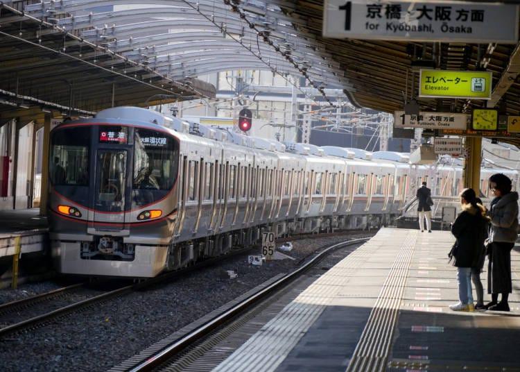 大阪JR環狀線能帶我去哪裡?