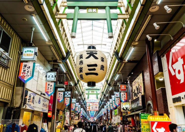大阪JR環狀線必去車站&周邊景點⑥天滿站:天神橋筋商店街、大阪天滿宮