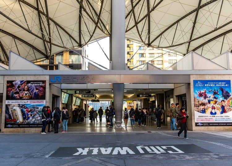 必去車站番外篇:環球城站