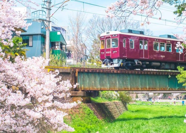 고베선: 니시노미야키타쿠치 역