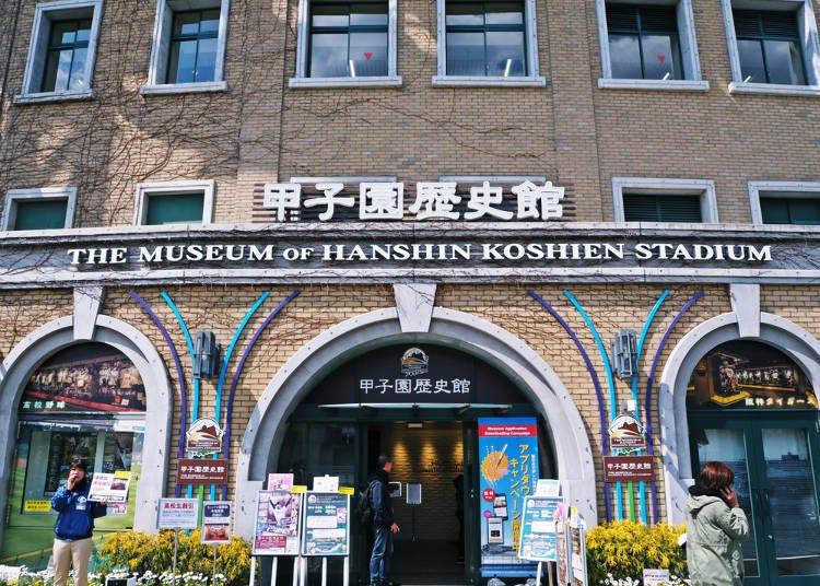 阪神電鐵必去車站&周邊景點⑥甲子園站:甲子園球場