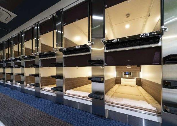 오사카 우메다 주변의 캡슐호텔・호스텔 5곳-그 가성비는 역대급!