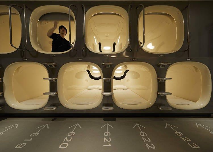日本ならではの安宿!「カプセルホテル」って?