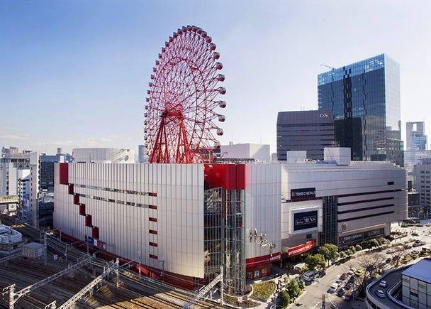 ■1:観覧車から大阪の街を見下ろす
