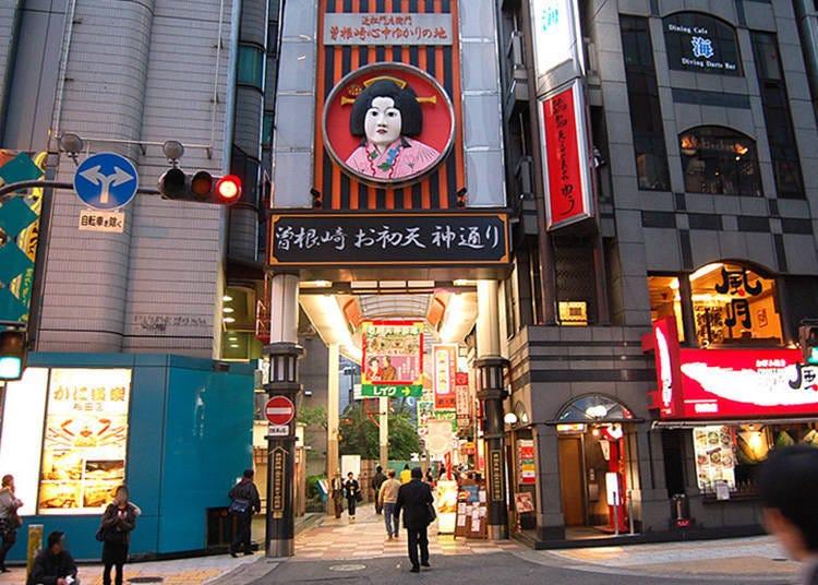 梅田必玩清單5:盡享大阪獨有美味