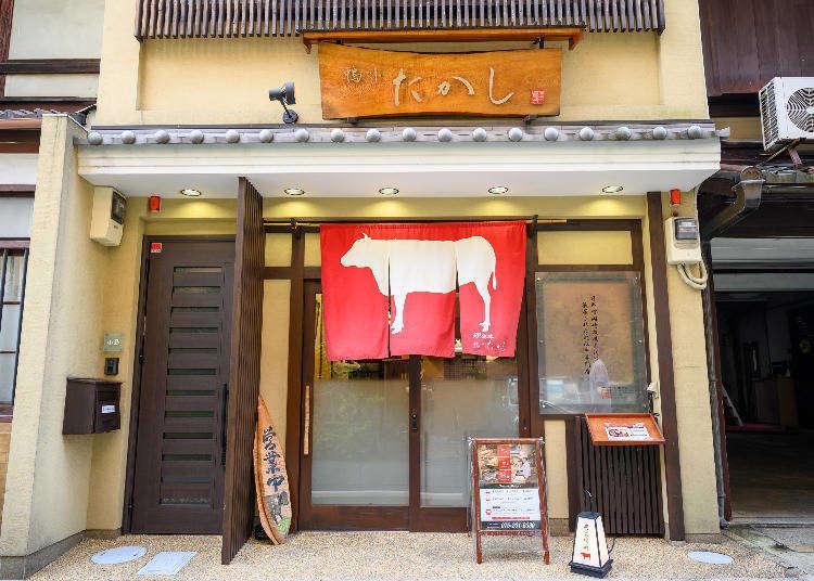 近江牛丼もワンコイン!? 京都では珍しい、たった500円の絶品ランチ2選