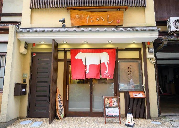 京都超值午餐①享受近江牛只要500日圓!「完熟近江牛鴨川TAKASHI」絕品午餐