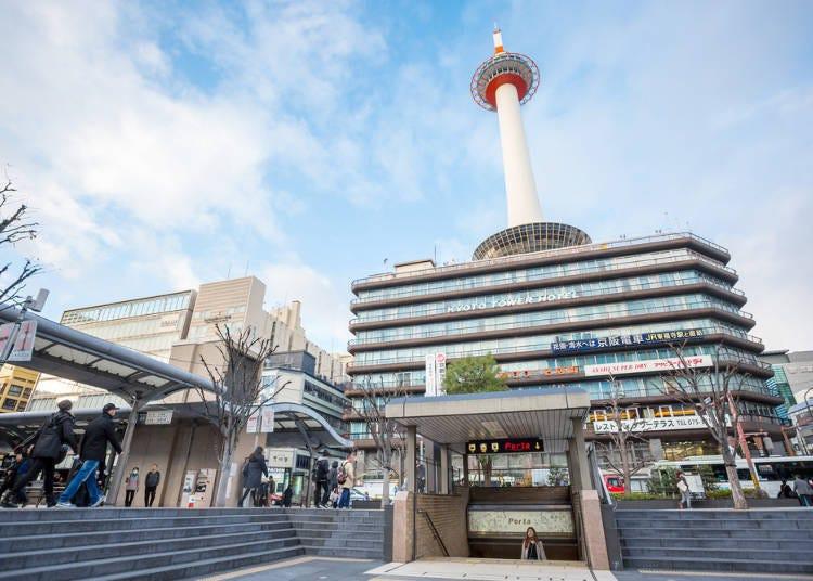 ■교토와 오사카의 차이점