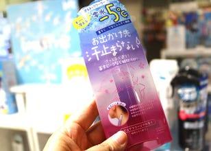對抗酷暑!大阪「梅田LOFT」2020年10大必買夏日好物