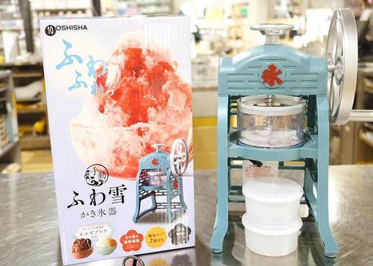 【その8】ふわふわ食感のかき氷がお手軽に作れる「手動ふわ雪 かき氷器」