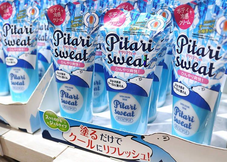 梅田LOFT夏日好物⑦Cosplayer愛用的最強實力派「Pitari sweat」