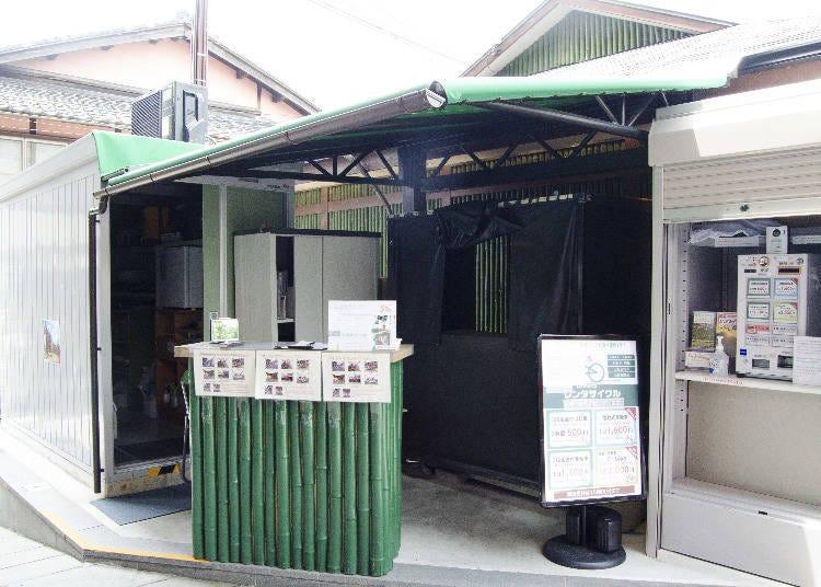 嵐電旁的「Ranburu腳踏車租借站」:租借方法&注意事項
