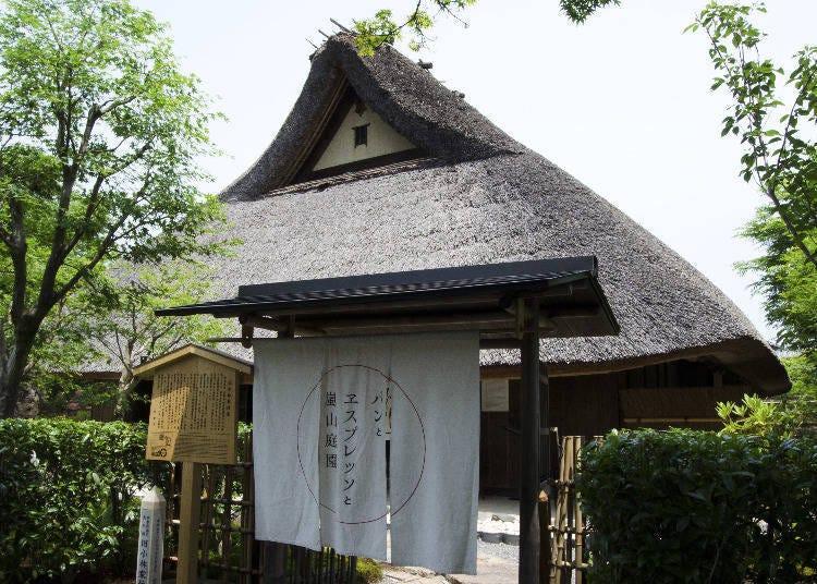 京都嵐山腳踏車之旅景點③在日式古宅內,品嘗自家製麵包「BREAD, ESPRESSO&嵐山庭園」