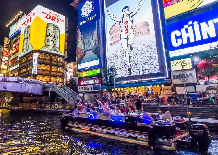 觀光遊船 & Osaka Metro多樣組合,聰明暢遊大阪