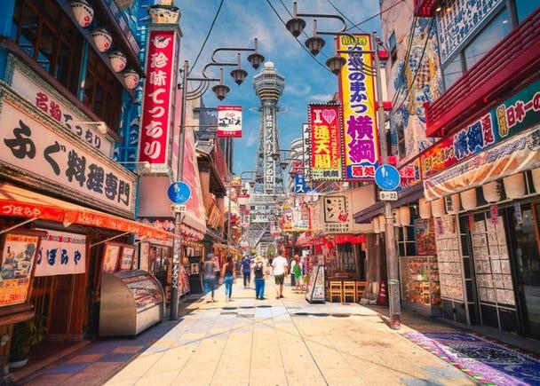 7. Ebisu-cho Shin-sekai: A Retro Osaka Theme Park!