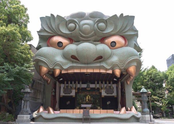 4.【難波】巨大な獅子頭がお出迎え「難波八阪神社」