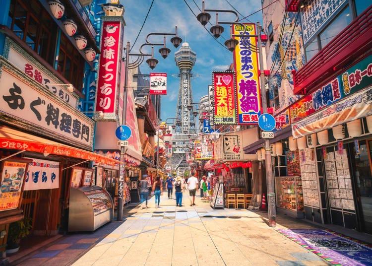 大阪免費景點推薦7.【惠美須町】簡直就像是主題樂園!在「新世界」享受大阪復古情調