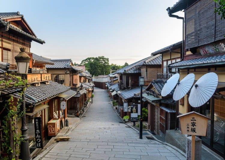 4. 【히가시야마】역사적 경관을 즐길 수 있는 운치 있는 언덕길 '니넨자카'