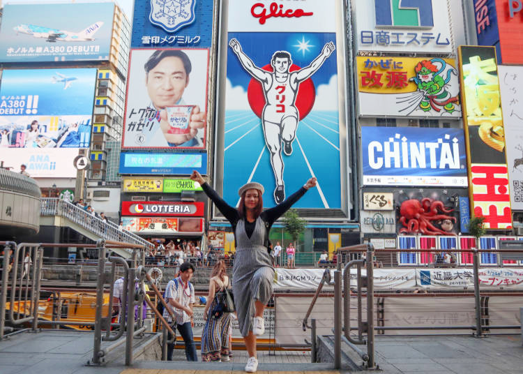 Introducing... Osaka!