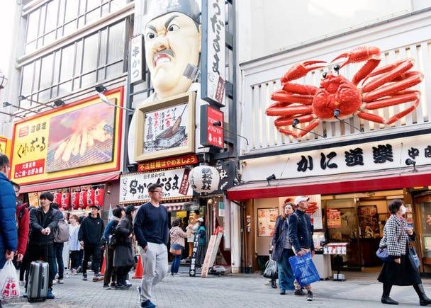 2. Walking in Dotonbori? Look up! A Fun, Giant 3-D Signboard Tour