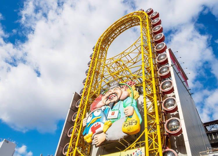 3. Get An Aerial View of Dotonbori: Dotonbori Ebisu Tower Ferris Wheel
