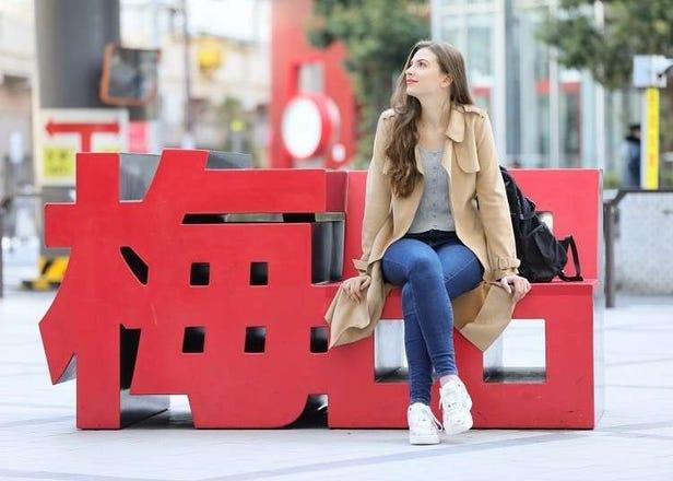 일본 오사카 여행에서 우메다는 필수! 쇼핑도 맛집도 너무나 만족스러운 1일 플랜(100개 이상 숍에서 사용할 수 있는 쿠폰 제공)