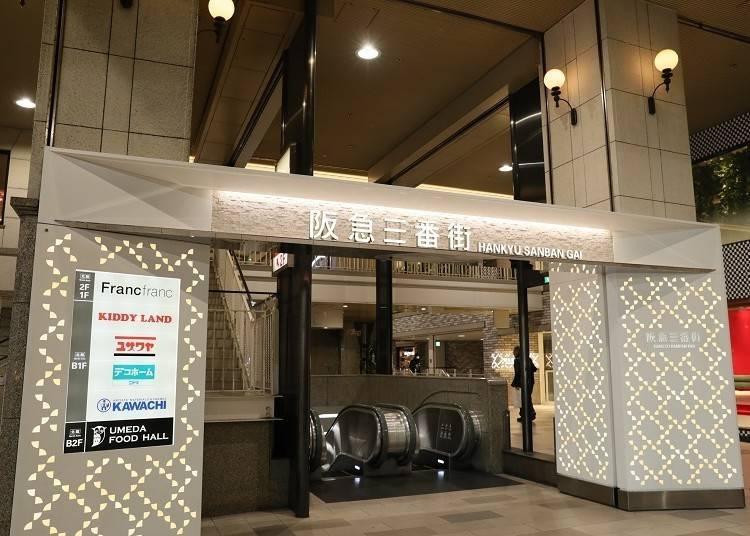 "3. Shopping and a cafe-stop at ""HANKYU SANBAN GAI"""
