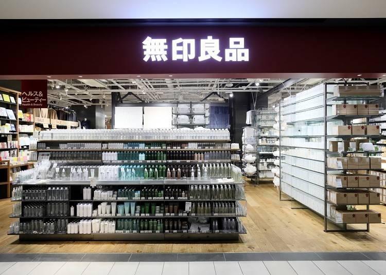 ■大阪でも最大級の規模を誇る「無印良品」(北館4F)