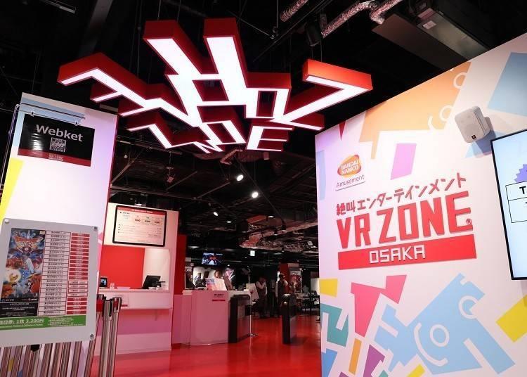 ■在「VR ZONE OSAKA」(8-9F)跳進虛擬實境的世界裡