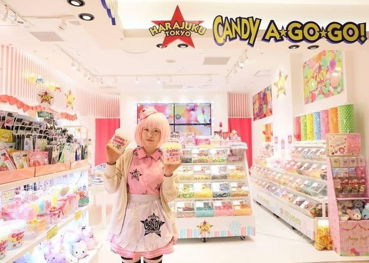 """CANDY-A-GO-GO: Everything """"Kawaii"""" (4F)"""