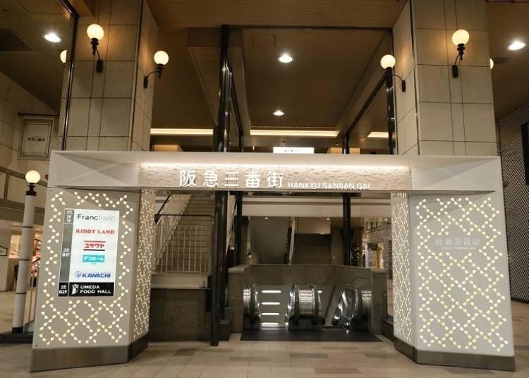 3.「阪急三番街」でこだわりの食を発見